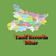 Download Land Records Bihar For PC Windows and Mac