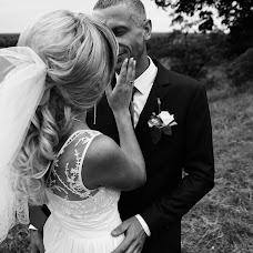 Wedding photographer Andrey Zhidkov (zhidkov). Photo of 01.11.2016
