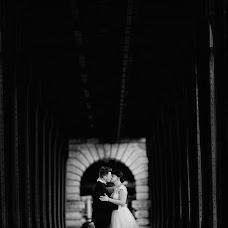 Wedding photographer Geani Abdulan (GeaniAbdulan). Photo of 02.09.2018