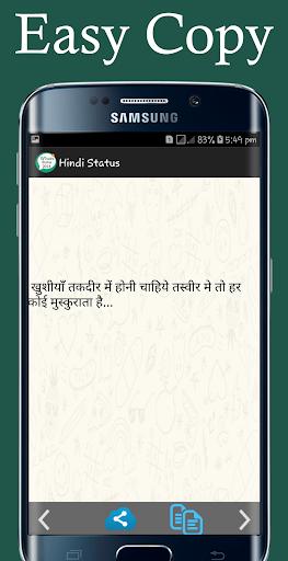 2019 Whats Status Latest 2.0 screenshots 6