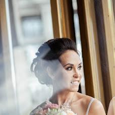 Wedding photographer Nastya Abramova (abramovanastya). Photo of 08.11.2016