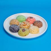 Assorted Shortbread Cookies (8pcs)