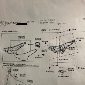プリウス ZVW51 のカスタム事例画像 てと。さんの2019年12月05日11:19の投稿