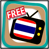 Free TV Channel Thailand