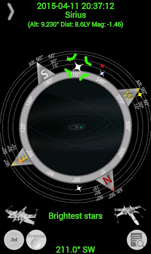 Planet Finder screenshot 2