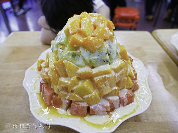 祥賀芒果冰,竹南芒果冰,芒果牛奶冰&綜合水果冰,CP值爆表的排隊名店