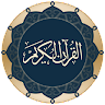 appinventor.ai_Mr_EhabSorour.quraan