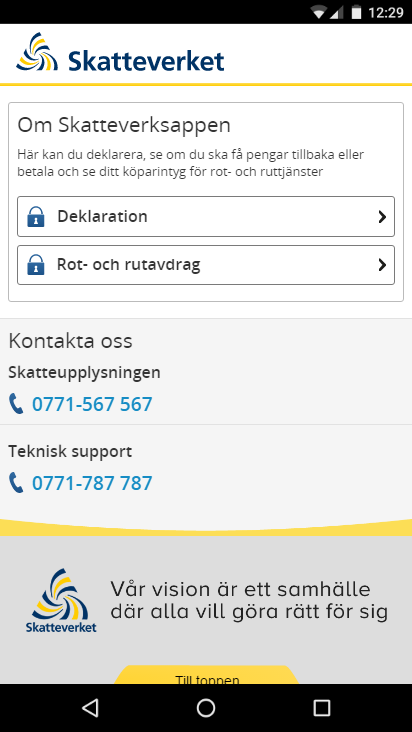 Skatteverket- screenshot
