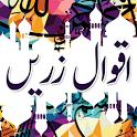 Aqwal-e-Zareen in Urdu icon