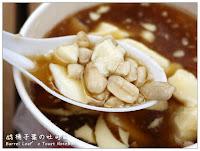 Tony's Cafe 阿明ㄟ豆花