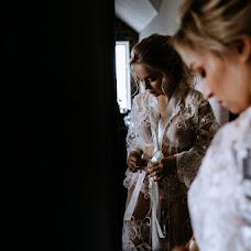 Свадебный фотограф Снежана Магрин (snegana). Фотография от 20.05.2018