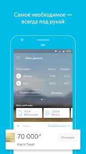 App Банк Открытие APK for Windows Phone