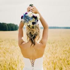 Wedding photographer Anastasiya Lebedikova (lebedik). Photo of 29.07.2017