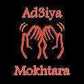 Ad3iya Mokhtara icon