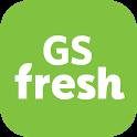 GS fresh / 심플리쿡 - 마트부터 편의점까지. 3시간 내 당일 배송 icon
