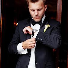 Wedding photographer Andrey Cheremisin (Cheremisin93). Photo of 06.08.2018