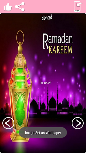 Happy ramadan 2018 greeting cards ramadan mubarak apk download happy ramadan 2018 greeting cards ramadan mubarak screenshot 6 m4hsunfo