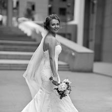 Wedding photographer Nata Dmitruk (goldfish). Photo of 21.05.2017