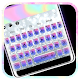 Glitter Colorful Shiny Keyboard Theme Download on Windows