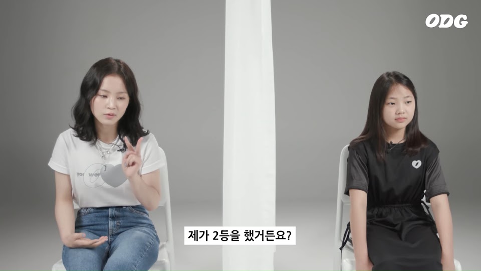 _If you could go back to when you were 16, will you go down the same path__ Kids Meet Lee Hi 4-6 screenshot