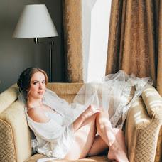 Wedding photographer Aleksandra Syamukova (SashaS). Photo of 27.04.2018