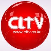 CLTV (기독교 방송 교회 성경 찬양 설교 네트워크)
