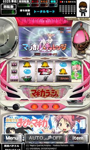[GP]SLOT魔法少女まどか☆マギカ パチスロゲーム