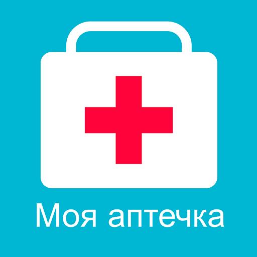 Моя аптечка: дешевые лекарства