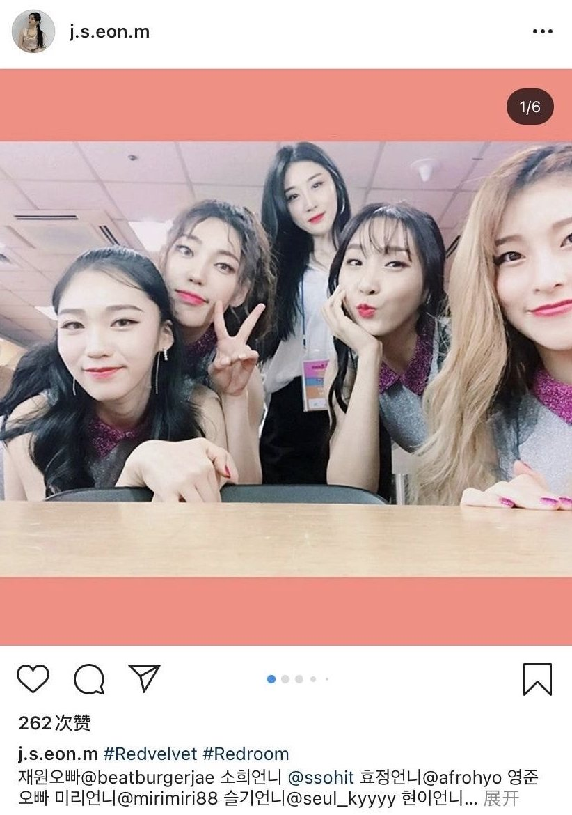 red velvet dancer ig