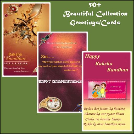 Rakhi Greetings & Rakhi Wishes 1.1 screenshots 1