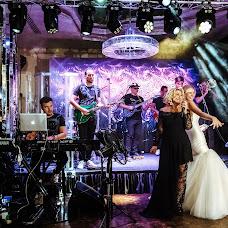 Wedding photographer Kseniya Mitrokhina (Ksumee2209). Photo of 22.09.2018