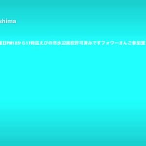 クラウンアスリート AWS210 のカスタム事例画像 kenken.さんの2020年01月26日21:34の投稿