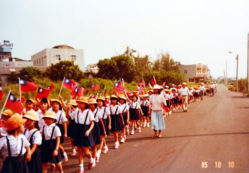 以前國慶日遊行