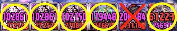 19万以下アイキャッチ