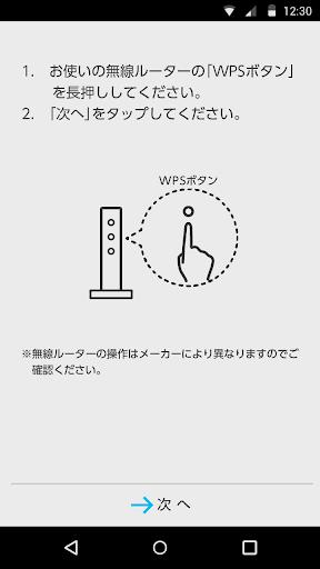 Wi-Fiu8a2du5b9au30a2u30d7u30ea 1.1 Windows u7528 2