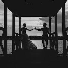Wedding photographer Anna Savina (Savina). Photo of 29.04.2017
