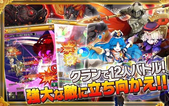 剣と魔法のログレス いにしえの女神-人気本格オンラインRPG