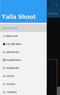 yalla shoot - في العارضة يلا شووت - náhled