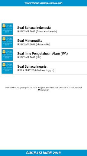 UNBK SMP 2018 (Ujian Nasional) 1.2 screenshots 1