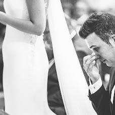 Wedding photographer Manu Jiménez (manujimnez). Photo of 16.11.2016