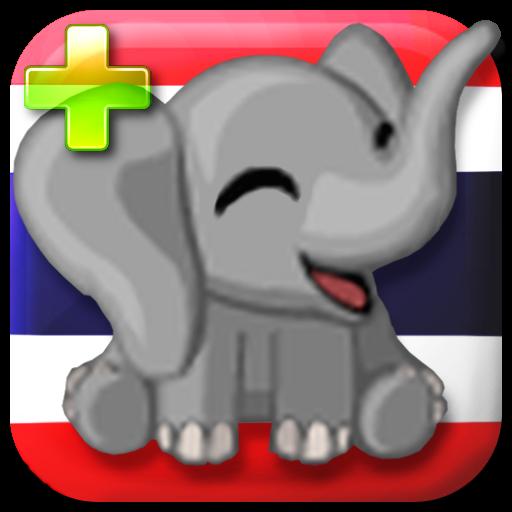 Thai Talk Phrasebook Pro