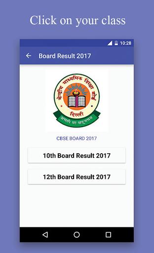 遊戲必備免費app推薦|10th 12th Board Result 2017線上免付費app下載|3C達人阿輝的APP