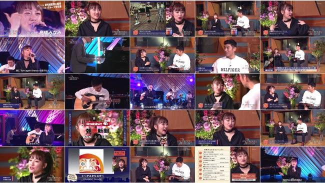 190208 (720p+1080i) 高橋みなみ – My Anniversary SONG~HEISEI SOUND ARCHIVE