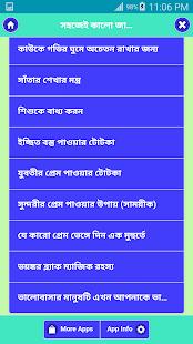 সহজেই কালো জাদু শিখুন - náhled