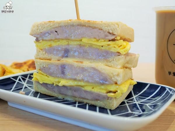 用心手作早堂三明治、特製蛋餅,爆料滿甜味的芋見厚蛋