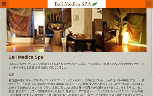 Bali medica spa app apps for Salon medica