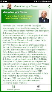 Amis de Mamadou Igor Diarra - náhled