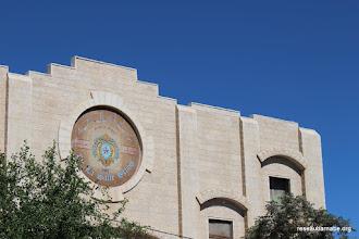 Photo: Collège de Frères (Beit Hanina)