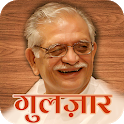 Gulzar Poetry in Hindi icon