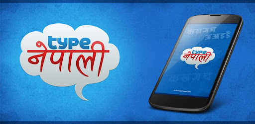 Type Nepali - Apps on Google Play
